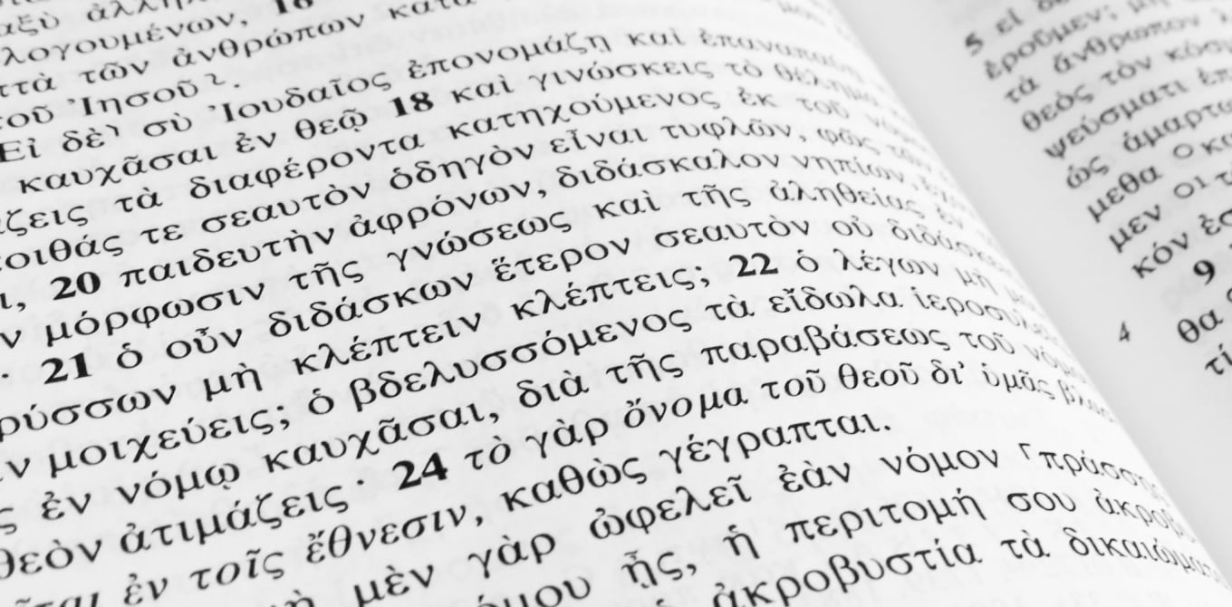 New Testament Greek Reading Group